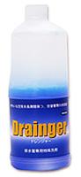 dranger-item.jpg