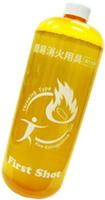 fs-bottle.jpg